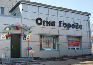 Областная больница эндокринологическое отделение оренбург